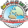 World Peace Tracts